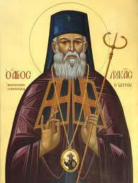 Ακολουθία της Ιεράς Παρακλήσεως του Αγίου Λουκά, χοροστατούντος του Σεβασμιωτάτου Μητροπολίτου Δημητριάδος κ. Ιγνατίου.