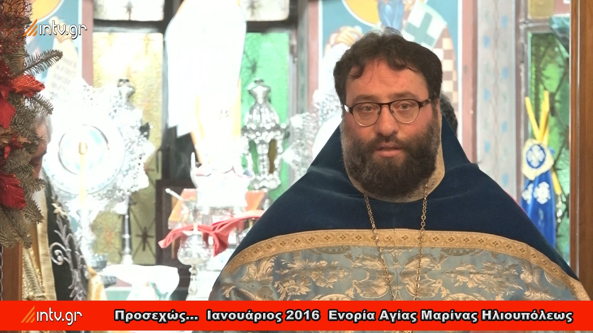 Προσεχώς...  Ιανουάριος 2016  Ενορία Αγίας Μαρίνας Ηλιουπόλεως
