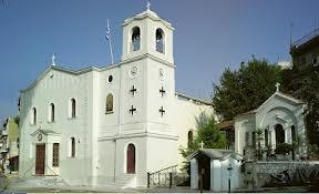 Εκδήλωση αφιερωμένη στη μνήμη του Γέροντα Παϊσίου του Αγιορείτου - Ιερός Ναός Αγίου Νικολάου Πατρών