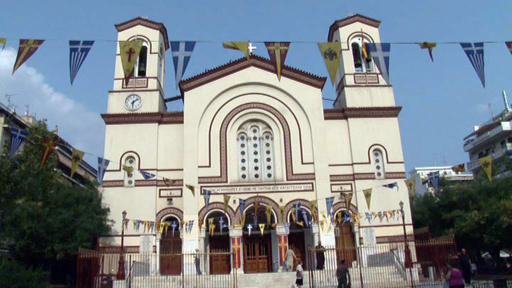 Ιερά Αρχιεπισκοπή Αθηνών -  Ιερός Ναός Αγίου Παύλου οδού Ψαρών - Πανηγυρικός Εσπερινός χοροστατούντος του Σεβασμιωτάτου Μητροπολίτου Λευκάδος και Ιθάκης κ. Θεοφίλου