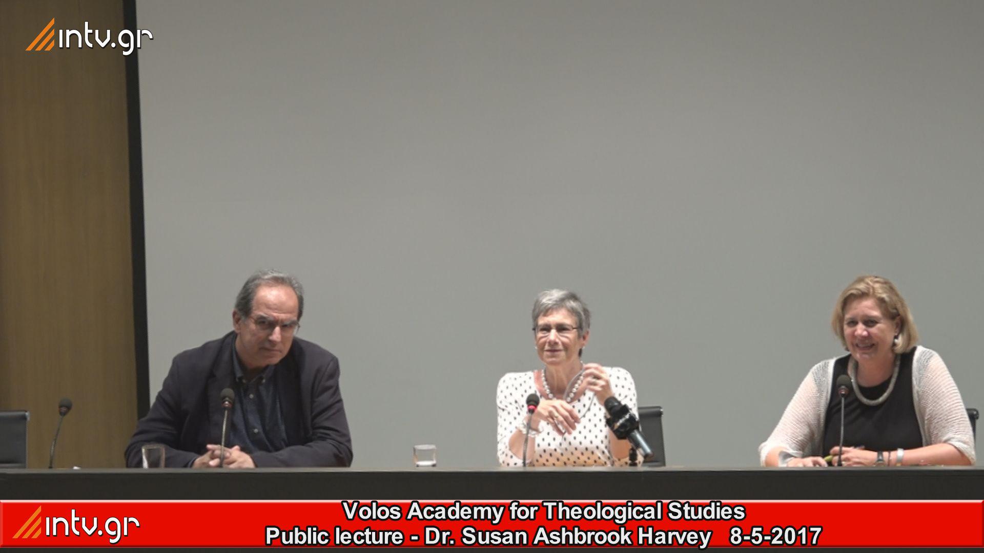 """Ακαδημία Θεολογικών Σπουδών Βόλου - θέμα: """"Φωνές της Λειτουργίας: Φύλο και επιτέλεση (performance) στην λατρευτική πρακτική της πρώιμης βυζαντινής Εκκλησίας"""" - Διάλεξη της  Susan Ashbrook Harvey"""