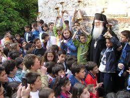 Ημερίδα Στελεχών Νεότητας της Ιεράς Μητροπόλεως Δημητριάδος