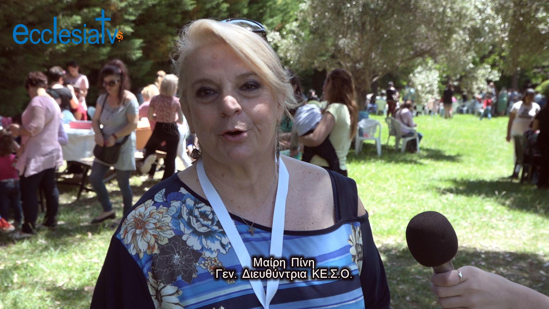ΚΕ.Σ.Ο της  Ιεράς Αρχιεπισκοπής Αθηνών Γιορτή της Μητέρας  12-5-2019