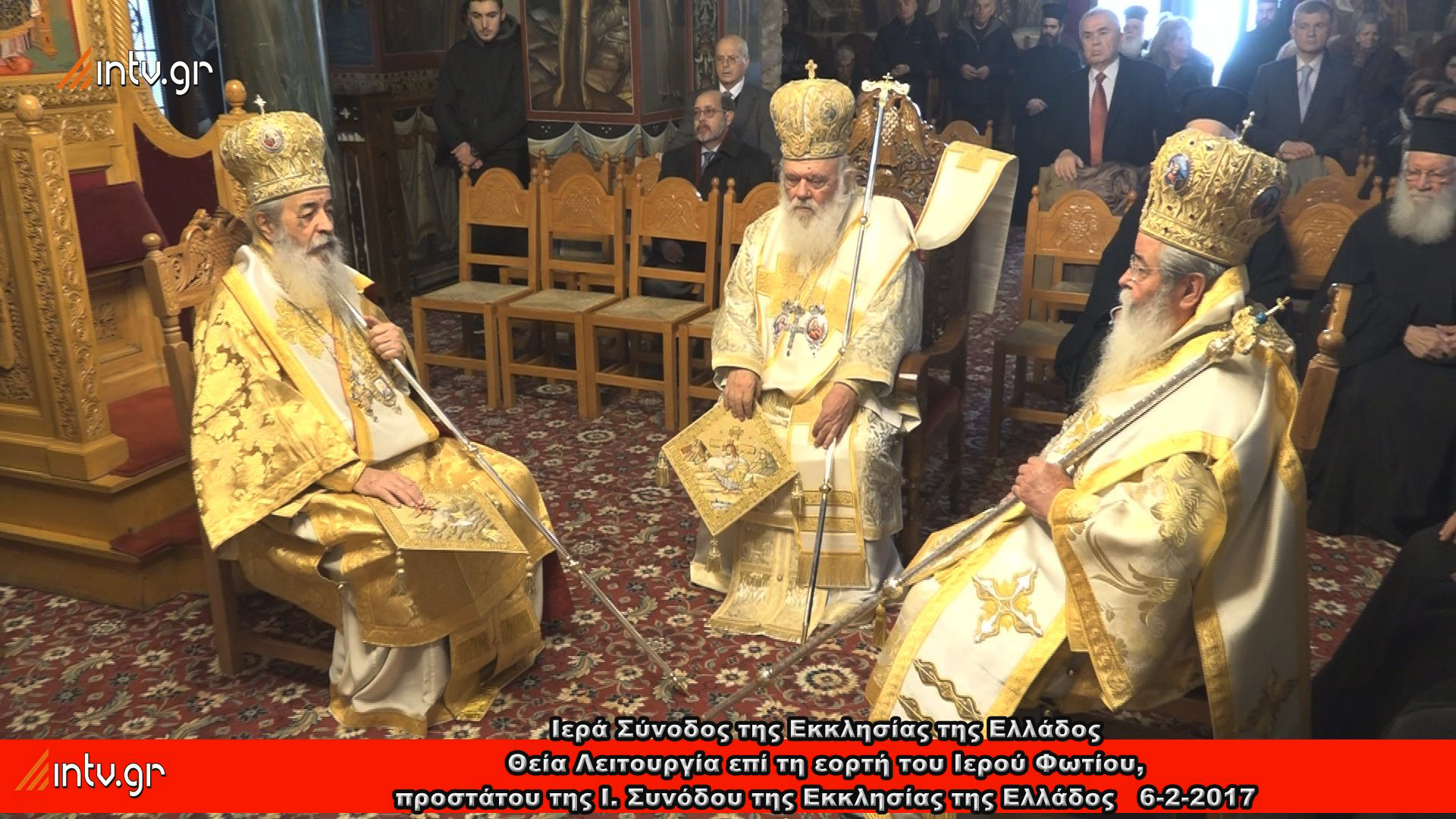 Θεία Λειτουργία επί τη εορτή του Ιερού Φωτίου, προστάτου της Ι. Συνόδου της Εκκλησίας της Ελλάδος 2017