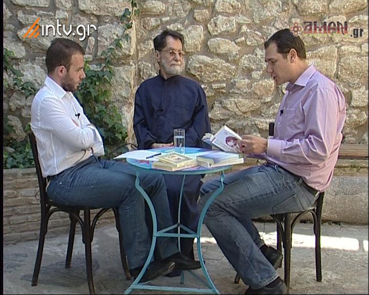 """""""διάΛογος"""" Συνέντευξη με τον π. Φιλόθεο Φάρο  2ο ΜΕΡΟΣ"""
