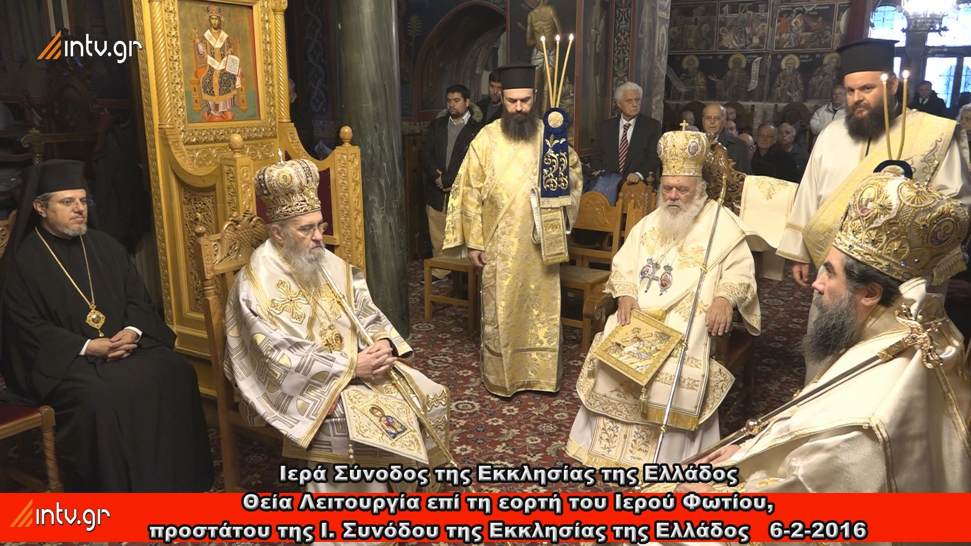 Θεία Λειτουργία επί τη εορτή του Ιερού Φωτίου, προστάτου της Ι. Συνόδου της Εκκλησίας της Ελλάδος 2016