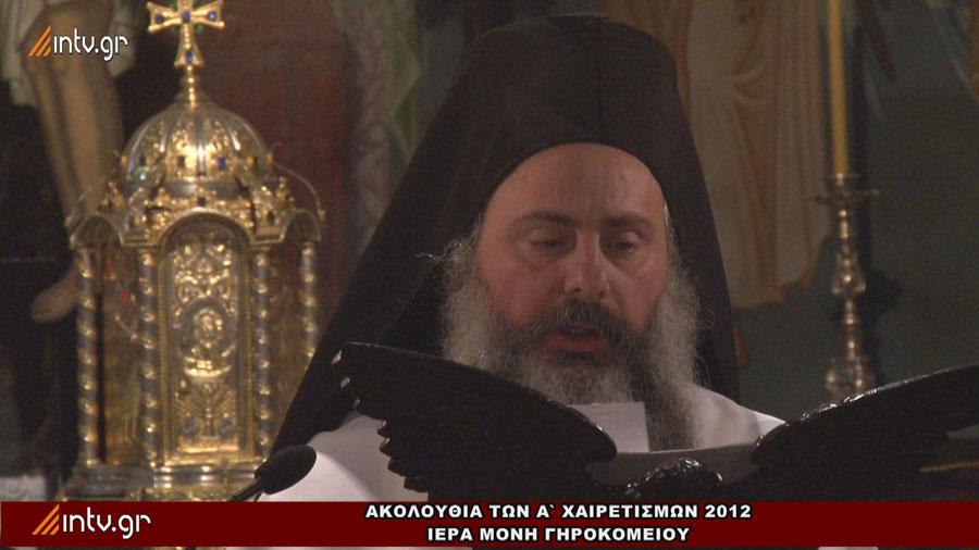 Η εύγλωττος σιωπή - Αρχιμανδρίτης Θεοδόσιος Τσιτσιβός
