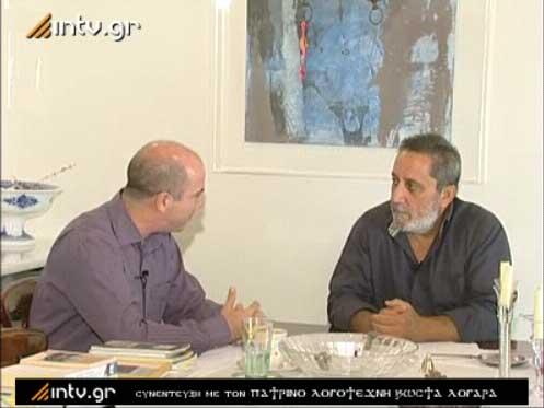 Συνέντευξη με τον Πατρινό λογοτέχνη Κώστα Λογαρά.