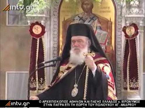 Ο Αρχιεπίσκοπος Αθηνών και πάσης Ελλάδος κ. Ιερώνυμος στην Πάτρα επί τη εορτή του πολιούχου Αγ. Ανδρέου