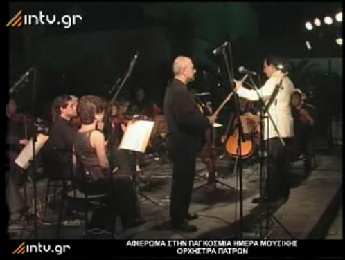 Ορχήστρα Πατρών: Αφιέρωμα στην Παγκόσμια Ημέρα Μουσικής