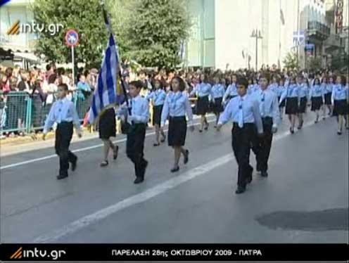 Η παρέλαση της 28ης Οκτωβρίου 2009