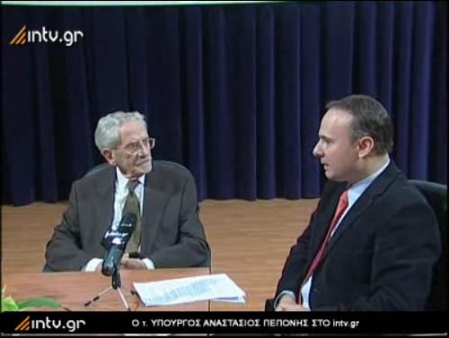 Ο π. υπουργός Αναστάσιος Πεπονής στο intv.gr
