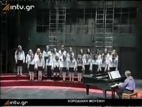 Χορωδιακή μουσική