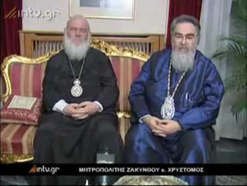 Ο Αρχιεπίσκοπος Αθηνών και ο Μητροπολίτης Ζακύνθου μιλούν στο intv.gr